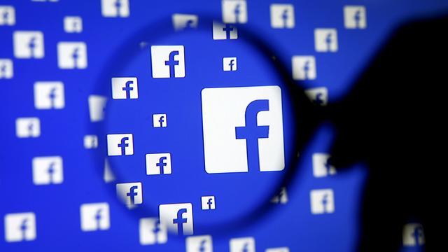 wat is facebook 1 1